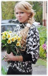 Чекашкина Татьяна Юрьевна