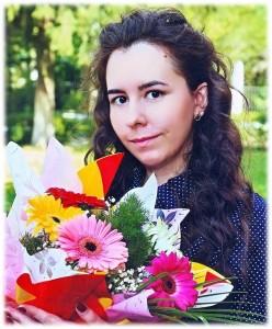 Юшина Любовь Евгеньевна