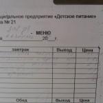 SAM_1136