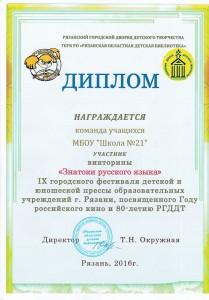 rusBILyDkWU